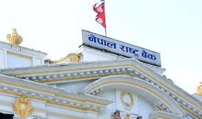 नेपालको कुल जनसंख्या भन्दा बढी बैंक खाता : राष्ट्र बैंक