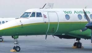 यती एयरलाइन्सको शनिबारदेखि माउन्टेन फ्लाइट सुरु
