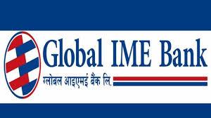 ग्लोबल आइएमई बैंकको ऋणपत्र बाँडफाँट